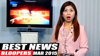 News Bloopers for March 2015