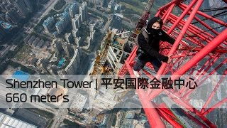 Climbing the Shenzhen Tower