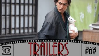 Neko Samurai the Movie - Official Trailer