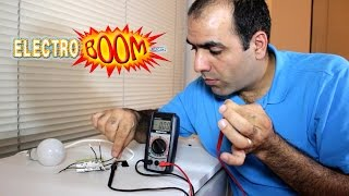 Measuring Human Body Capacitance